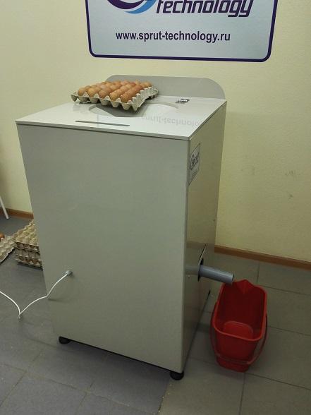 Яйцебитная машина для кондитерских производств